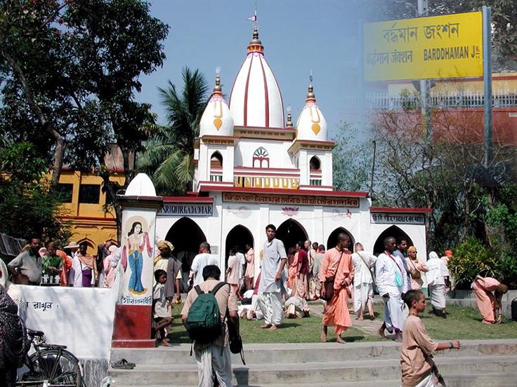 Barddhaman Mayapur Travel Package